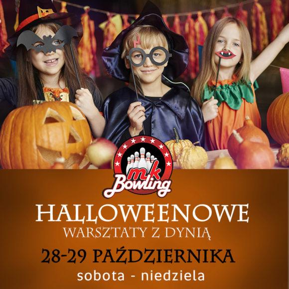 MK BOWLING: Halloweenowe? Warsztaty z dynią