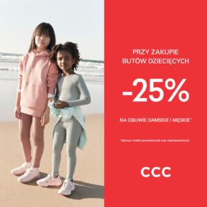 CCC: wiosenny rabat -25%